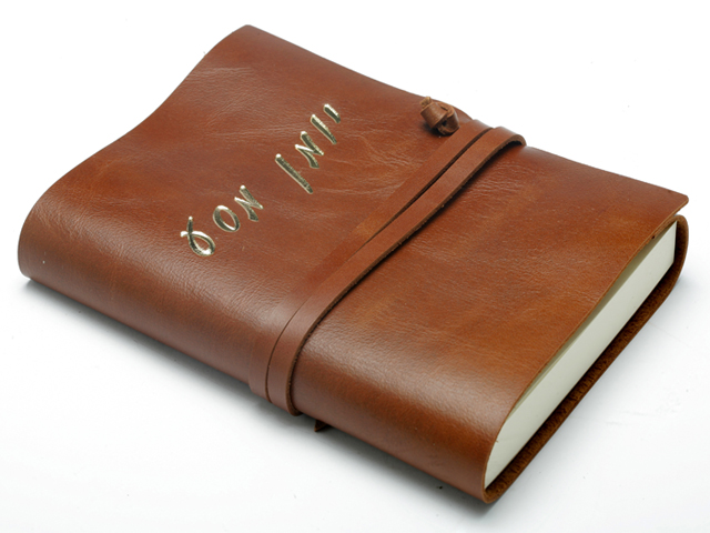 Notebook with soft leather